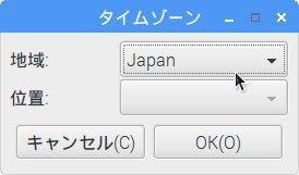 f:id:kabegiwakun:20170812092454p:plain