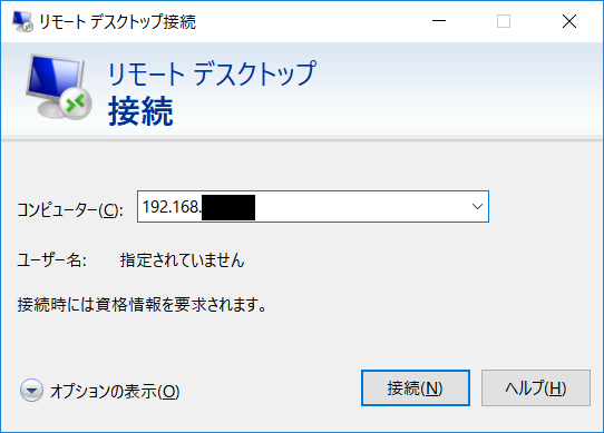 f:id:kabegiwakun:20170812145913p:plain