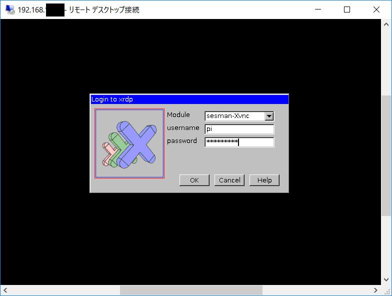 f:id:kabegiwakun:20170812153035p:plain