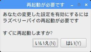 f:id:kabegiwakun:20170830225102j:plain