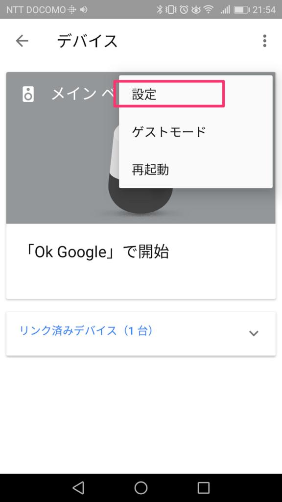 f:id:kabegiwakun:20180311183337p:plain