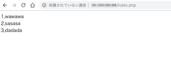 f:id:kabegiwakun:20181114001223p:plain