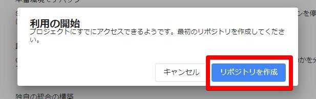 f:id:kabegiwakun:20190131214920p:plain