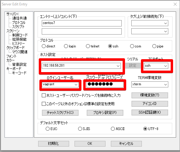 f:id:kabegiwakun:20190202165409p:plain