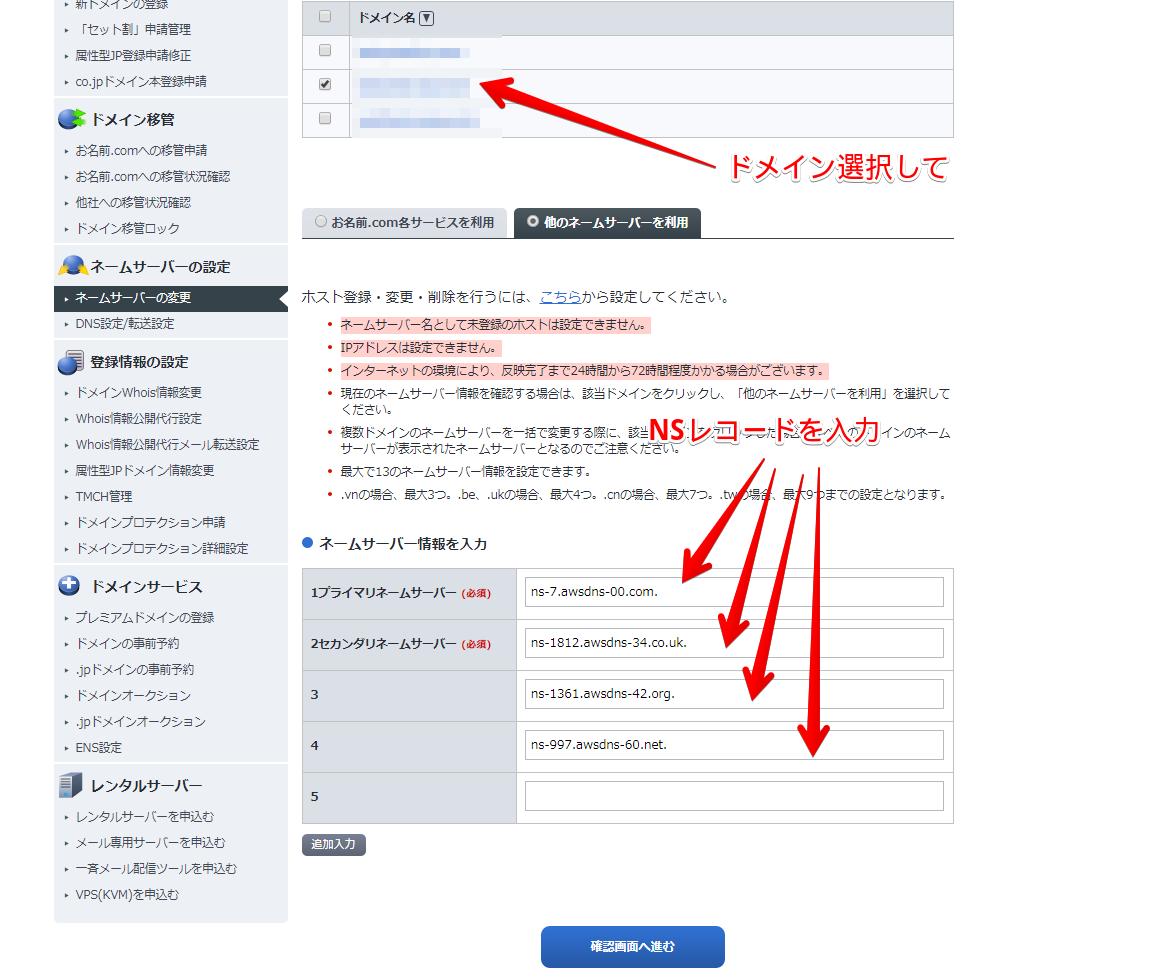 f:id:kabegiwakun:20200118184818p:plain