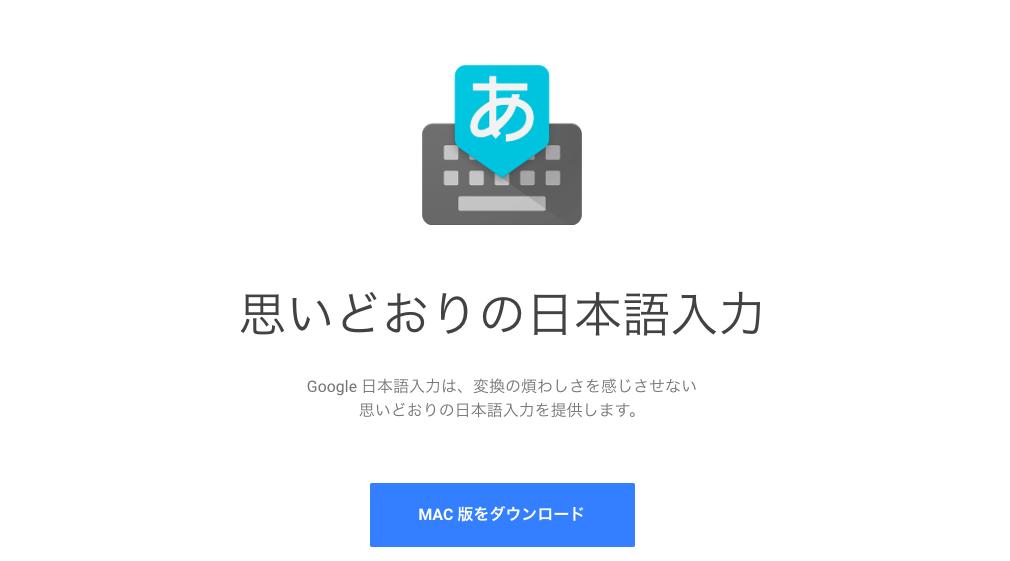 f:id:kabenoko:20180114120547p:plain