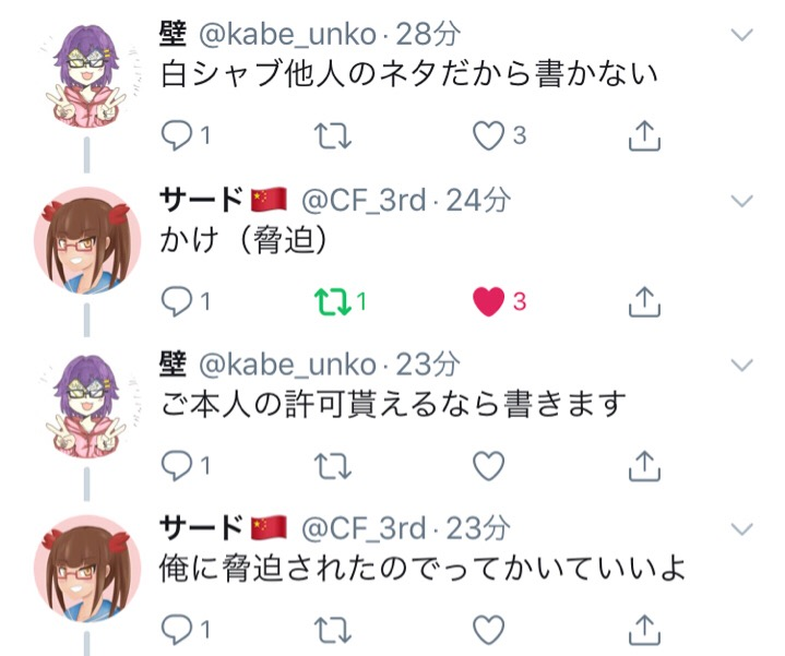 f:id:kabeunko:20180426232647j:plain