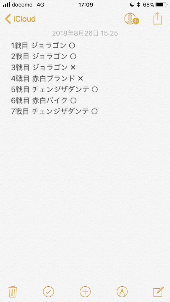 f:id:kabeunko:20180826225458p:plain