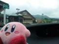 錦秋湖SAとカービィ