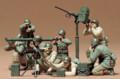アメリカ歩兵機関銃チームセット