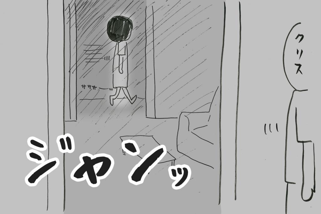 f:id:kabo123:20171106210759j:plain