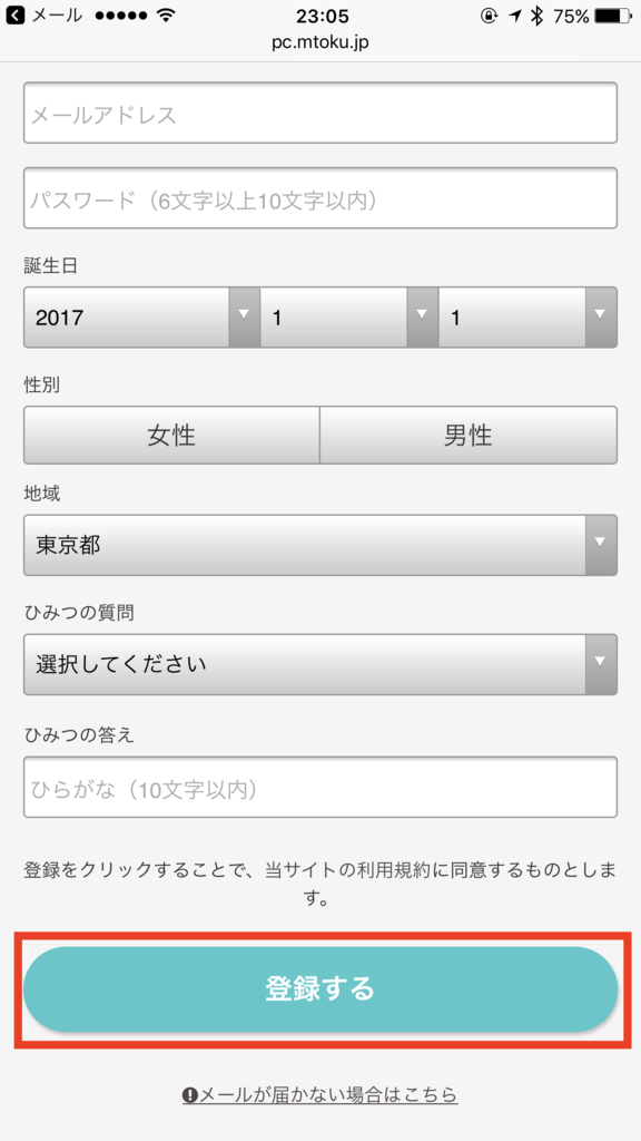 f:id:kabo1986:20170810232023p:plain