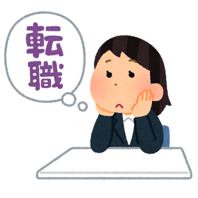 f:id:kabosu0618:20170123144807p:plain