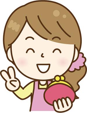 f:id:kabosu0618:20170126114506j:plain