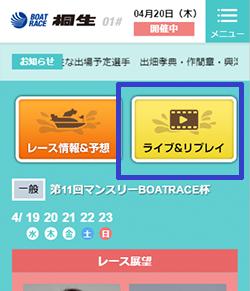 f:id:kabosu0618:20170420164657p:plain