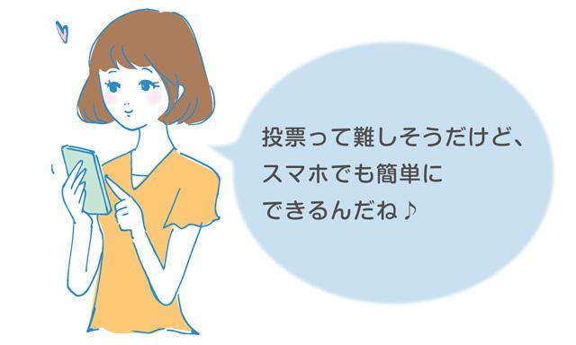 f:id:kabosu0618:20170426120836j:plain