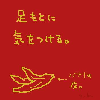 https://cdn-ak.f.st-hatena.com/images/fotolife/k/kabosu_onpu/20010101/20010101000130.jpg