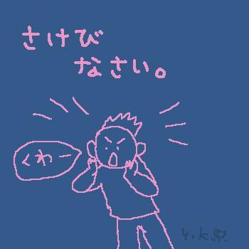 https://cdn-ak.f.st-hatena.com/images/fotolife/k/kabosu_onpu/20010101/20010101000140.jpg
