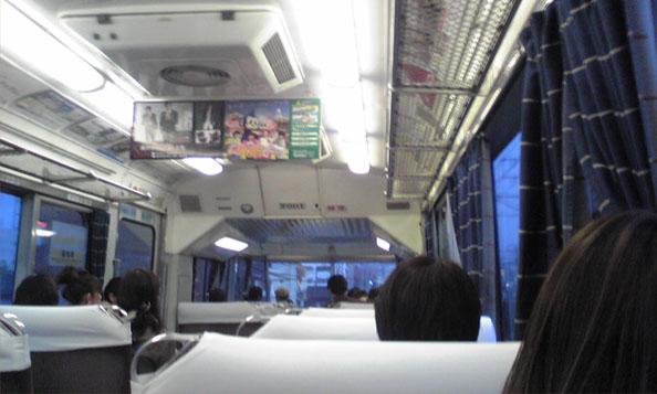 https://cdn-ak.f.st-hatena.com/images/fotolife/k/kabosu_onpu/20190831/20190831081359.jpg