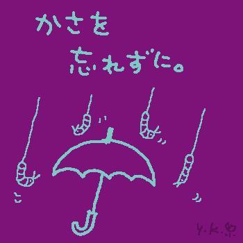 https://cdn-ak.f.st-hatena.com/images/fotolife/k/kabosu_onpu/20190831/20190831081612.jpg