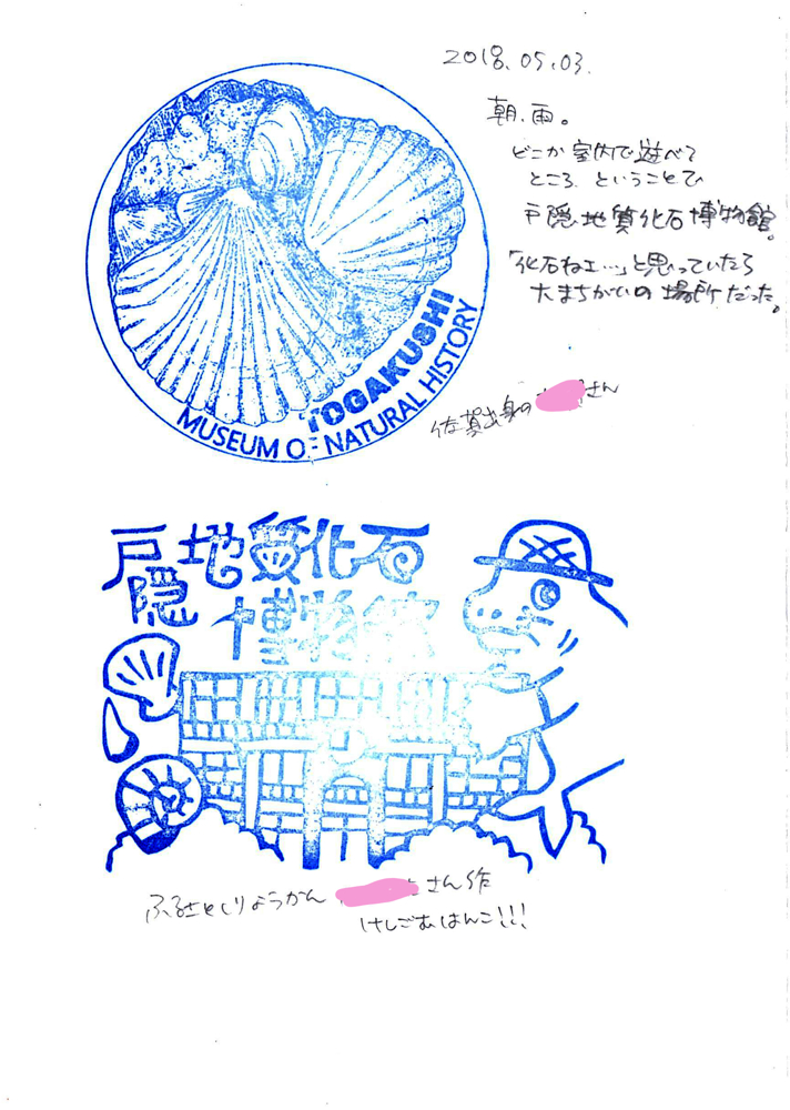 f:id:kabosu_onpu:20200522024148j:plain