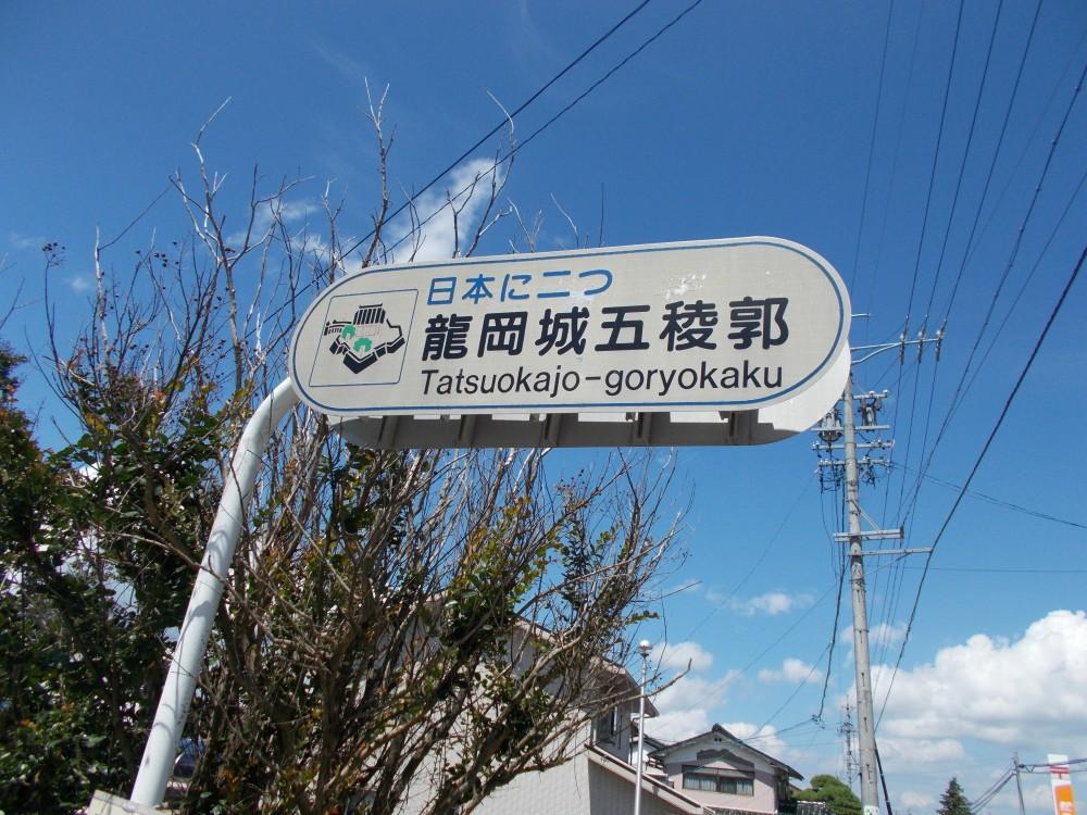 f:id:kabosu_onpu:20210926012211j:plain