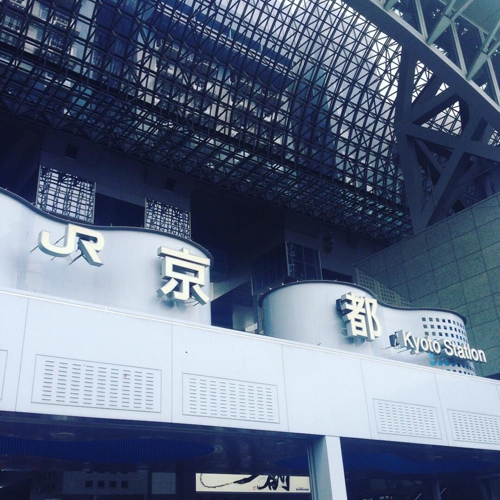 f:id:kabosunosato:20170817195241j:plain
