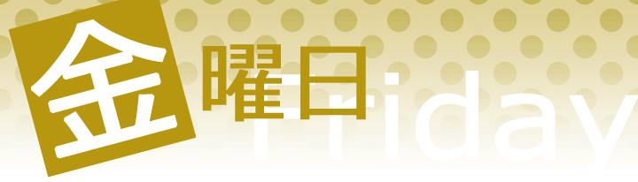 f:id:kabosunosato:20170908192127j:plain
