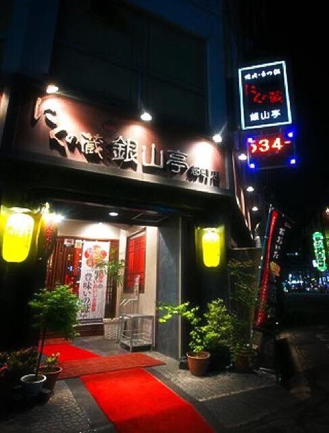 f:id:kabosunosato:20170908193436j:plain