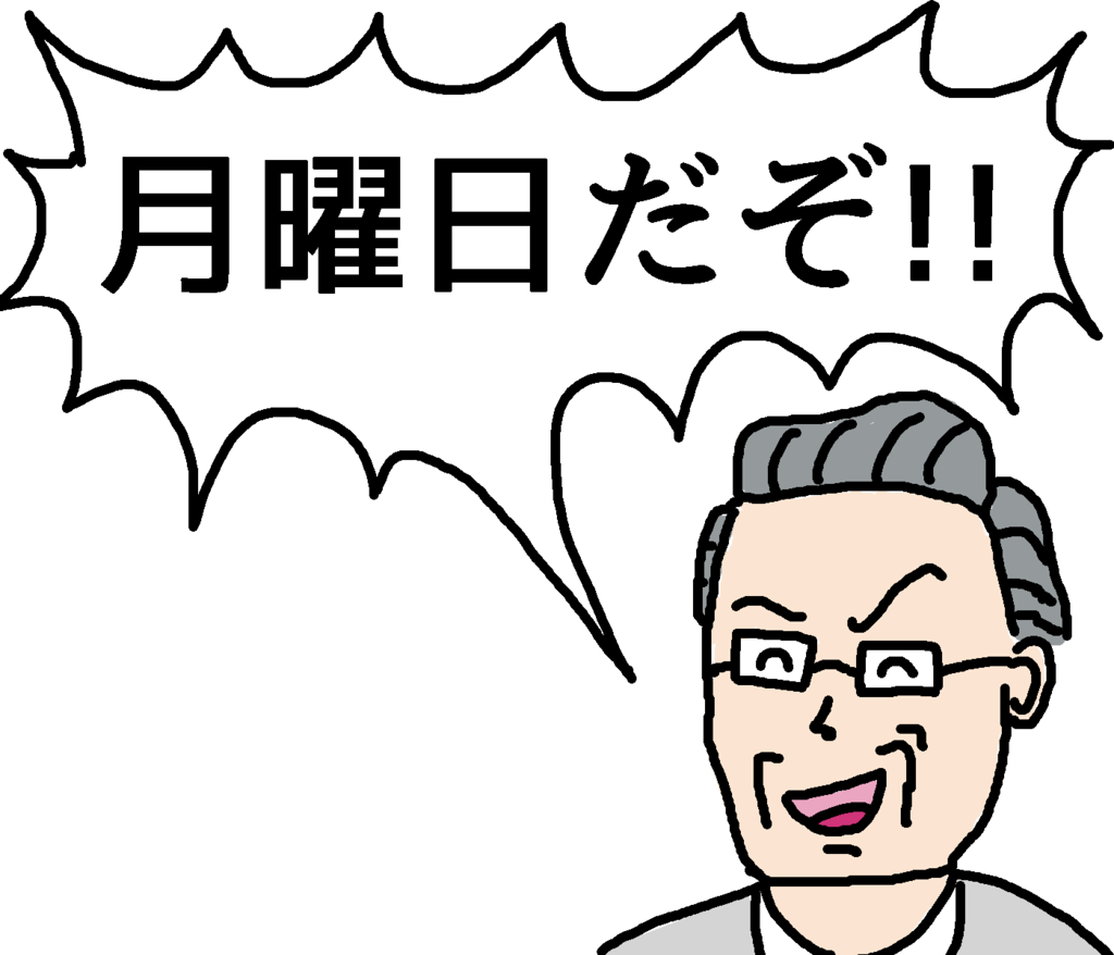f:id:kabosunosato:20170911140130p:plain