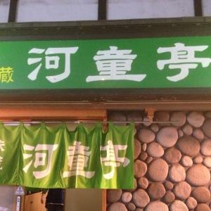 f:id:kabosunosato:20170927202626j:plain