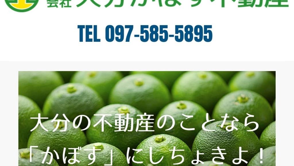 f:id:kabosunosato:20171016182153j:plain