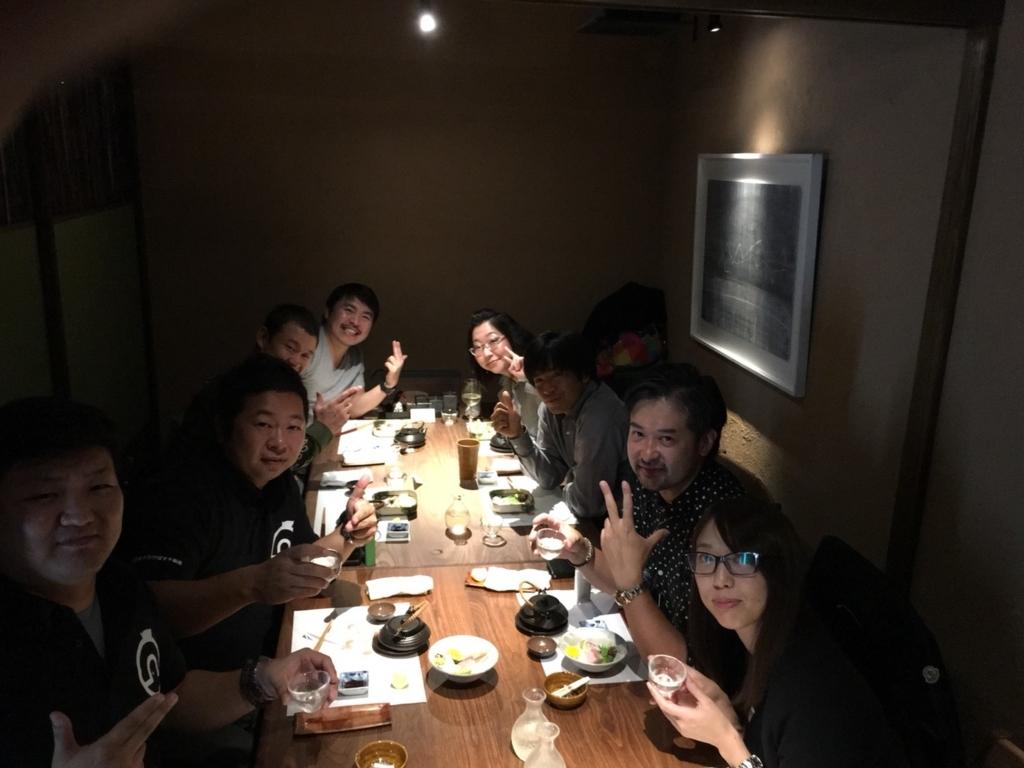 f:id:kabosunosato:20171101175341j:plain