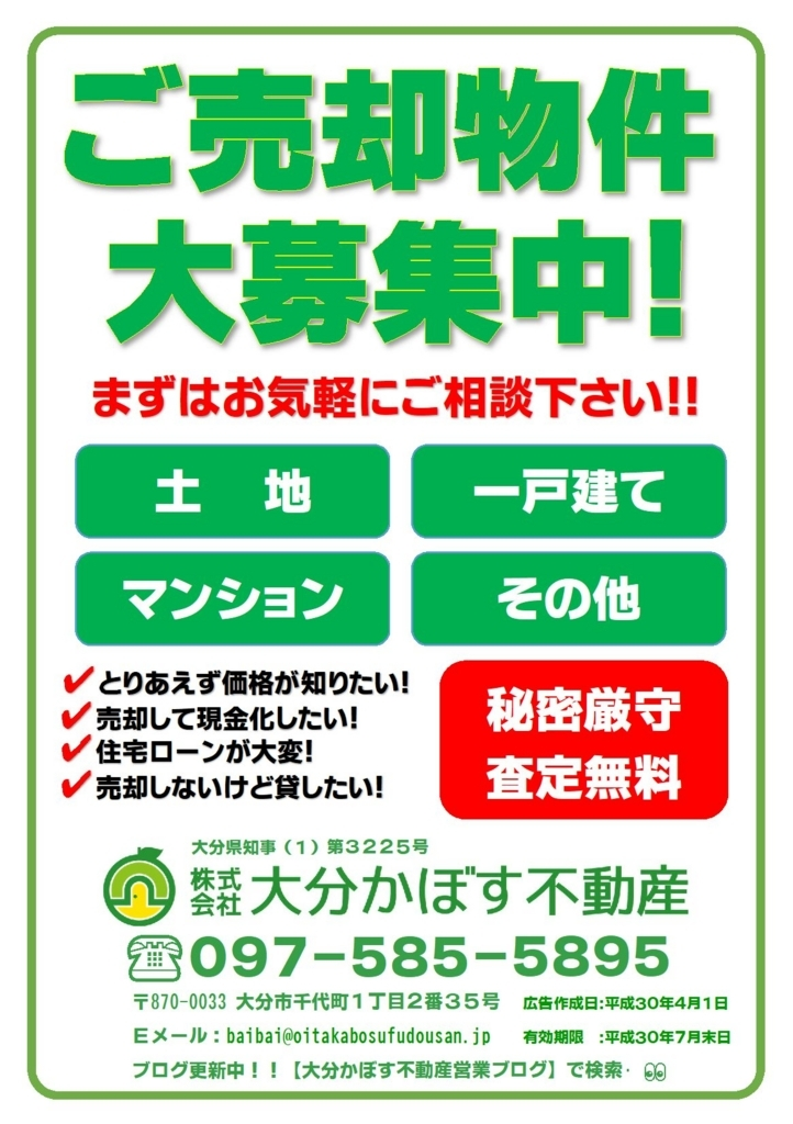 f:id:kabosunosato:20180610190239j:plain