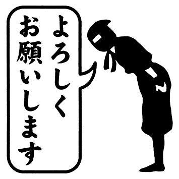 f:id:kabosunosato:20180717131018j:plain