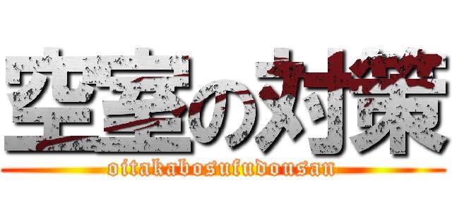 f:id:kabosunosato:20190109173835j:plain