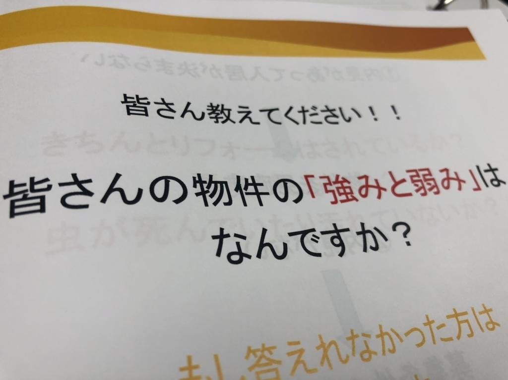f:id:kabosunosato:20190109174952j:plain