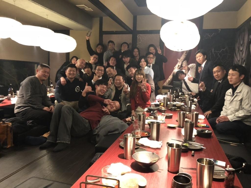 f:id:kabosunosato:20190109180013j:plain
