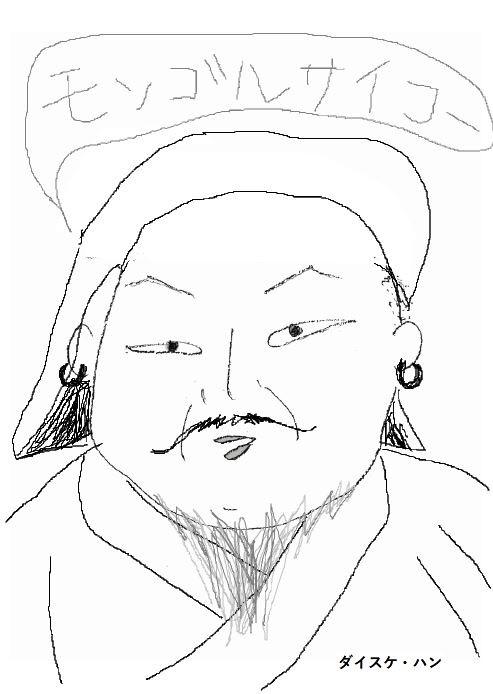 f:id:kabosunosato:20190119115746j:plain