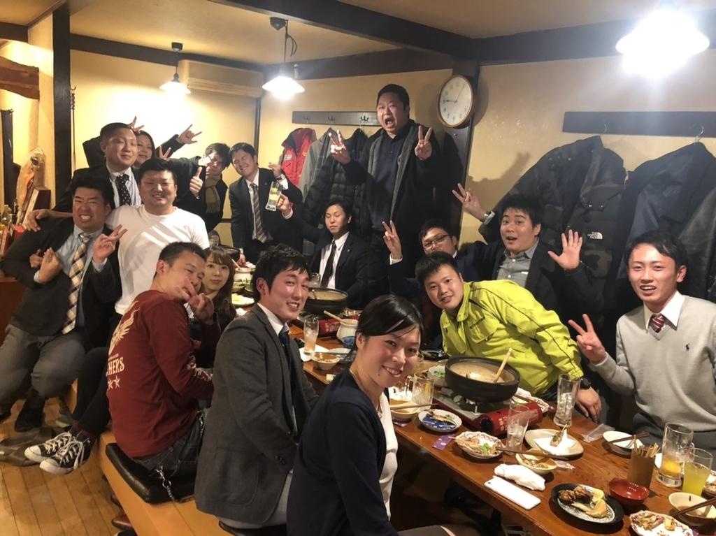 f:id:kabosunosato:20190120121121j:plain