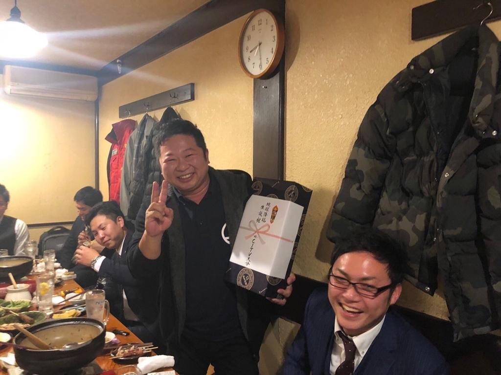 f:id:kabosunosato:20190120121557j:plain