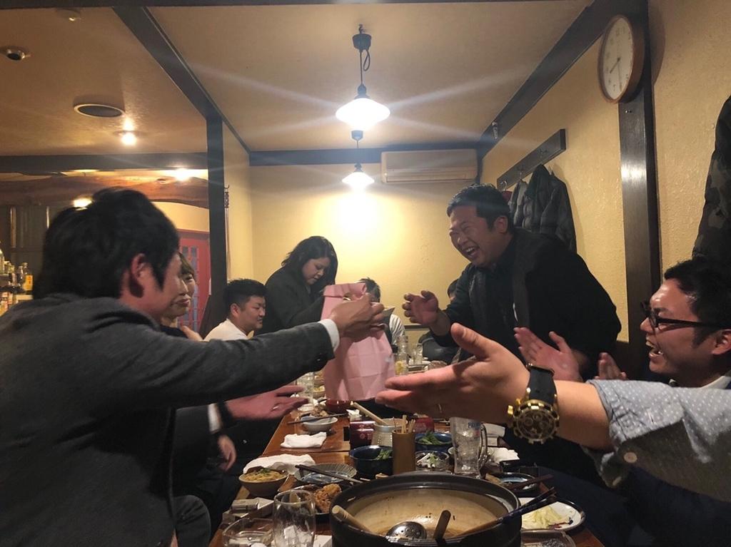 f:id:kabosunosato:20190120121612j:plain