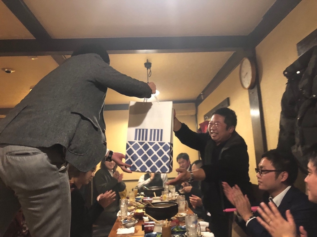 f:id:kabosunosato:20190120121630j:plain