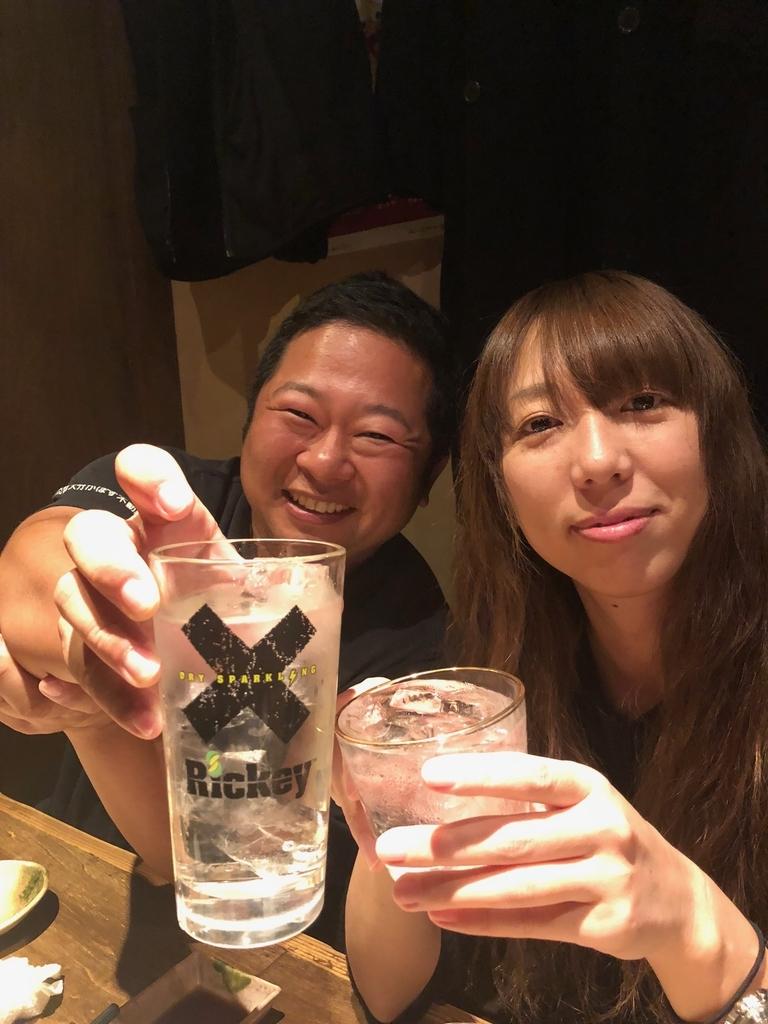 f:id:kabosunosato:20190123174552j:plain