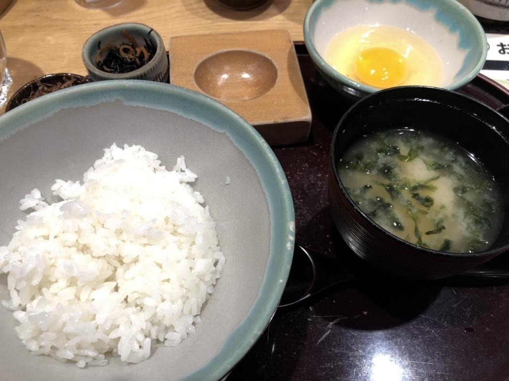 f:id:kabosunosato:20190207174921j:plain