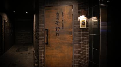 f:id:kabosunosato:20190225185020p:plain