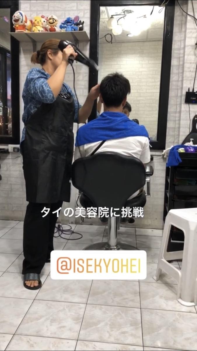 f:id:kabosunosato:20190405202401j:plain