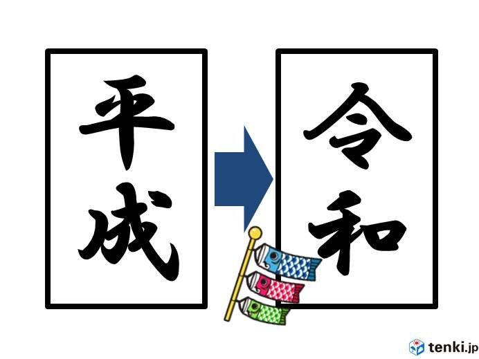 f:id:kabosunosato:20190507175730j:plain