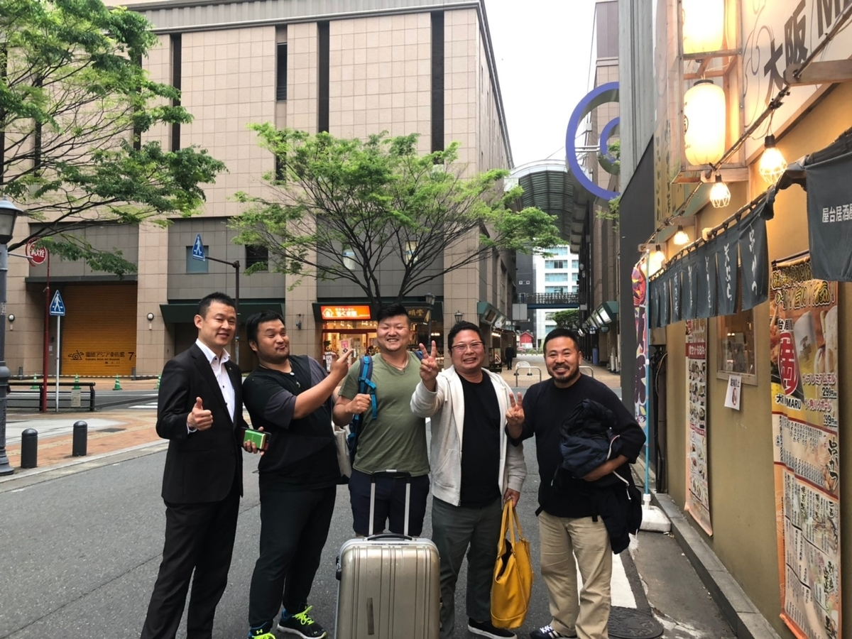 f:id:kabosunosato:20190509173818j:plain