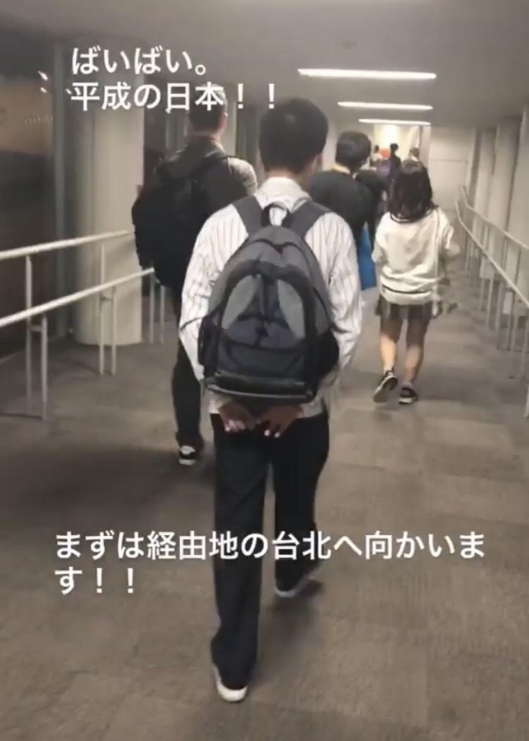 f:id:kabosunosato:20190509175342j:plain